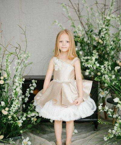 Wonderland Daisy